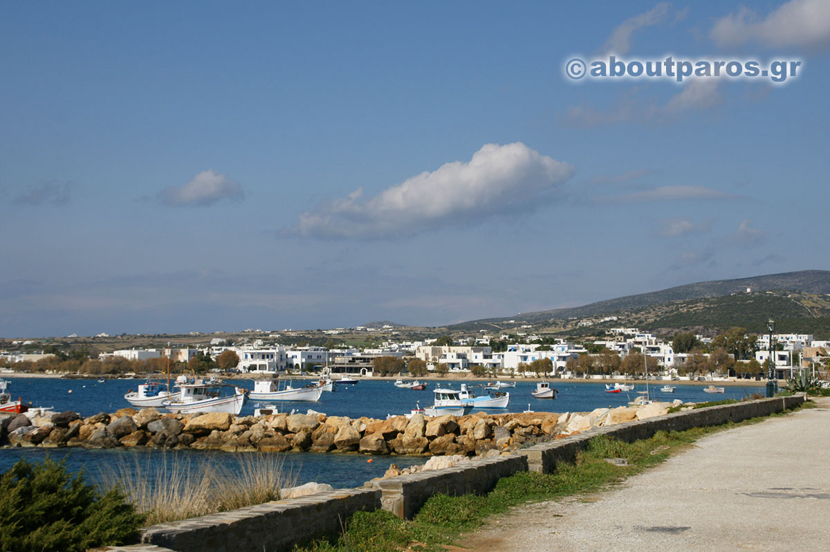 The village Aliki in Paros