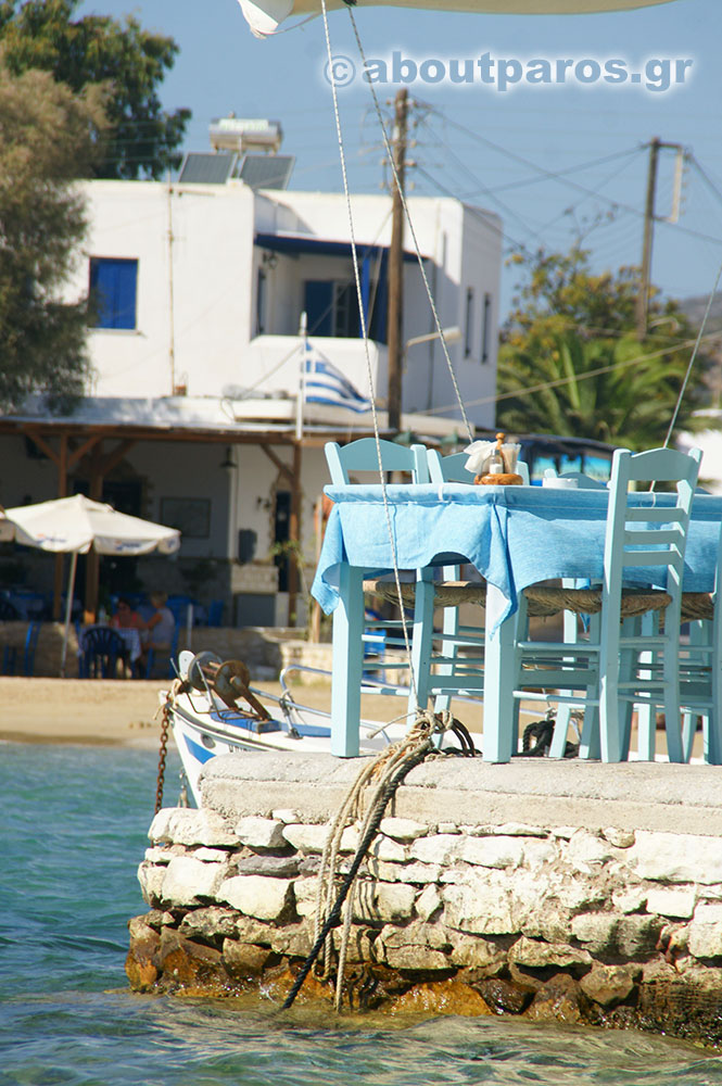 Seaside tavern at the village Aliki
