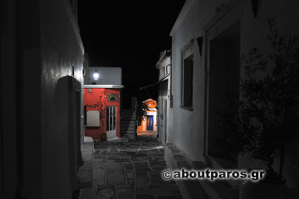 The village Lefkes at night