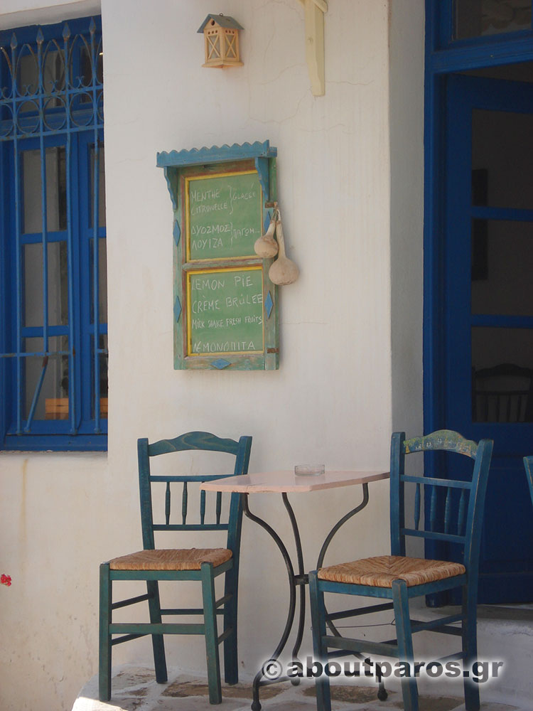 Traditional cafe at the square of Lefkes village