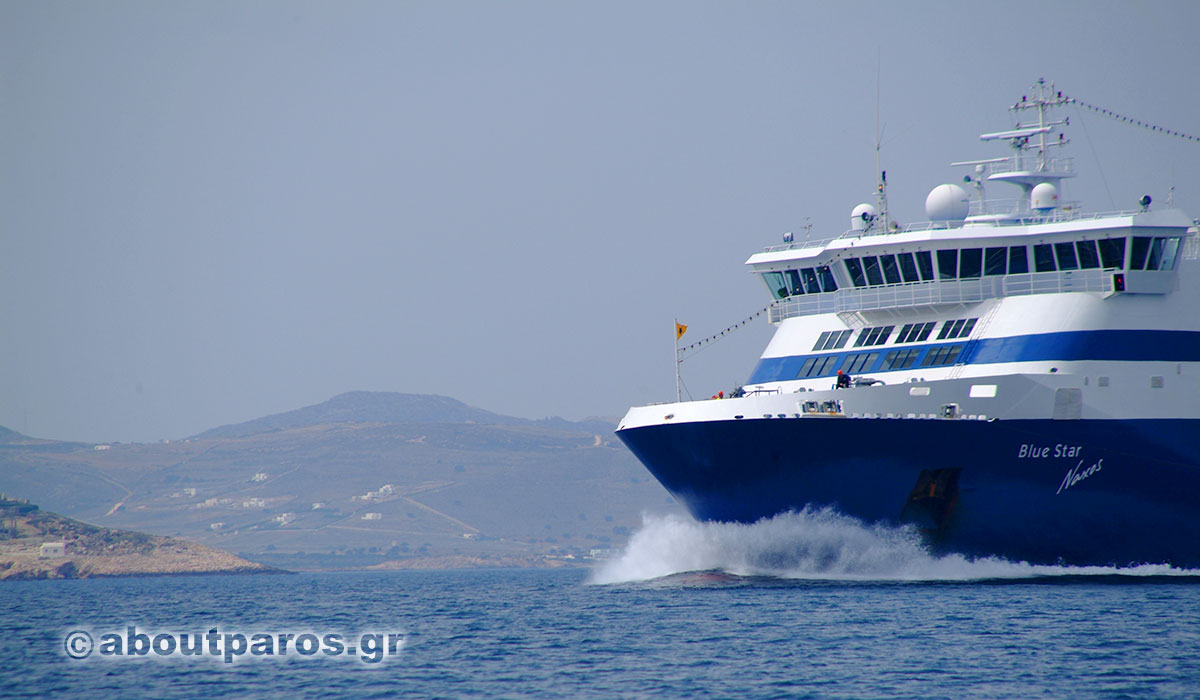Ferry and plane agencies in Paros  Port offices in Paros and Piraeus